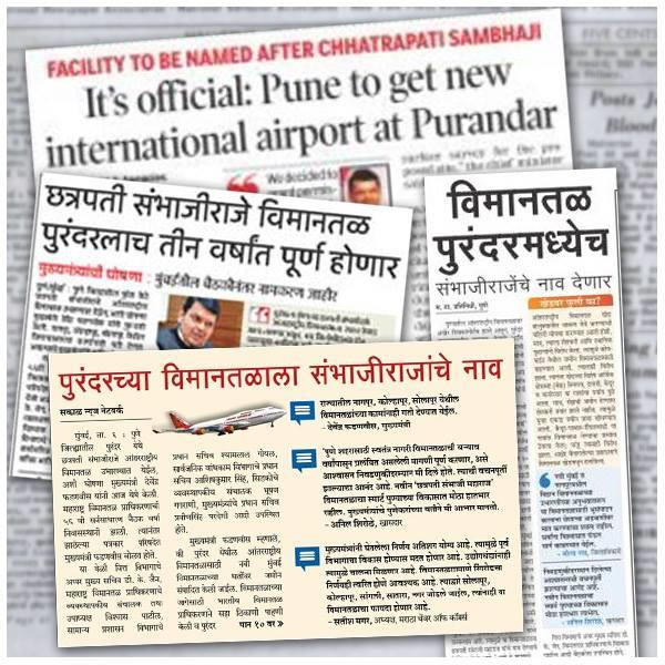 The new airport at Purandar, officially named Chattrapati Sambhajiraje International Airport, has been approved by the Hon'ble CM and given a timeline of 3 years, granting permission for carrying out the Detailed Project Report (DPR) as well as a Obstacle Limitation Surface Survey for the proposed site. As such, the Purandar Taluka is poised for immense growth. Excellence Shelters always knew that Saswd, Purandar Taluka was headed towards a bright future and hence laid the foundation for Purple County long Back. Tap into this growth opportunity by investing in Excellence Purple County @ Saswad, Purandar… Maharashtra's 1st Residential N.A.T.P. plotting project to have CRISIL 5 Star rating.