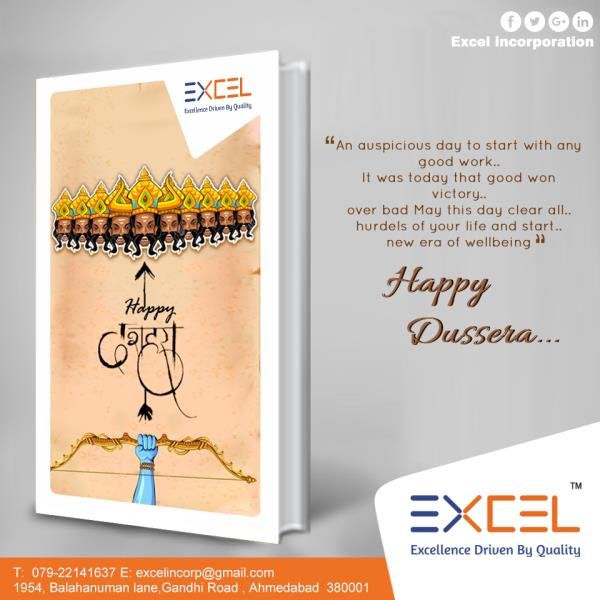 #Dussehra is a day that is taken as an opportunity by many people for getting back to their long lost relatives and friends and enjoying the occasion by calling friends and relatives at home. You can always choose to send the best invitations and greetings this festive season by using the exclusive range of superior quality paper products available at #Excel-Incorporation. We deal in #A4-Book, #Jumbo-Book, #Long-Book, #Double/Two Line Book, #A5 Book, #Single –Line- Book, #Index, #Project- paper and #OMR- Sheets.  Send in the best invitations and greetings this festive season with our paper products in improved quality scaling new heights. Excel Incorporation caters to users in the most successful manner. Our paper products help you share happiness and greetings on Dussehra and make this occasion even more special for your near and dear ones. Make your day with our paper products and just wait for the blessings coming in for you during Dussehra.