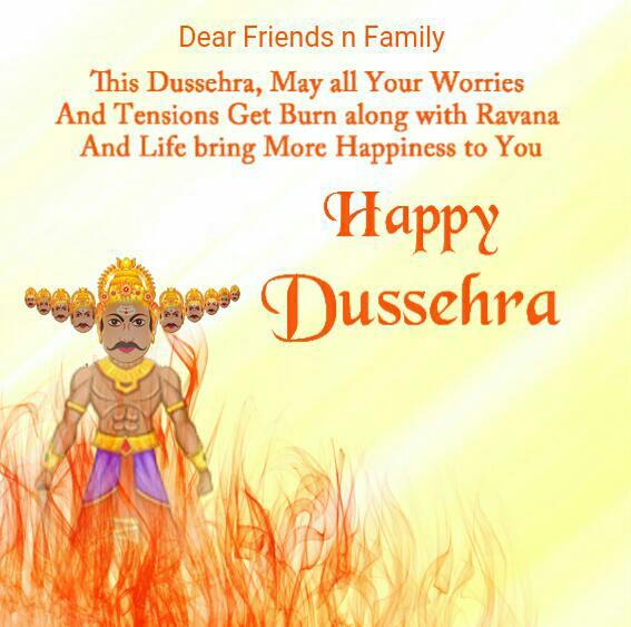 Happy Duserra festival wishes from India's leading IELTS/PTE/ENGLISH training institute at Bangalore  visit us at www.teibangalore.com or call us at 9845808709 - by Tagore English Institute, Bangalore