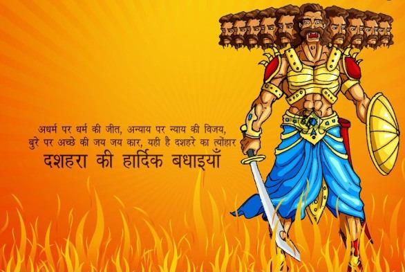 Happy Dussehra by Orina Kitchens contact - 9694094051, 9694094052
