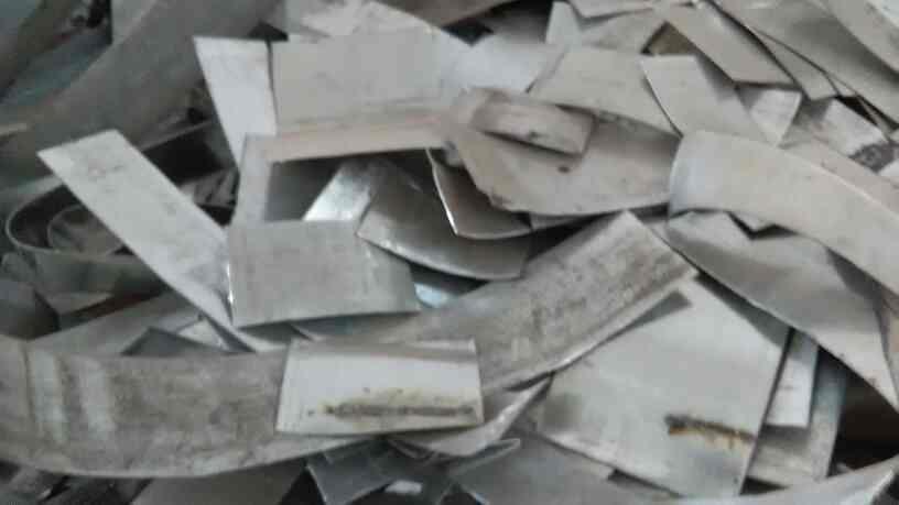 crc sheet metal scrap:  Radhe Krishna Industries is a leading supplier in crc sheet metal scrap in Ahmedabad, Gujarat, India. We also supply crc bundle scrap, crc loose scrap, crc punching scrap, crc waste scrap, heavy melting scrap in Ahme - by Radhe Krishna Industries, Ahmedabad