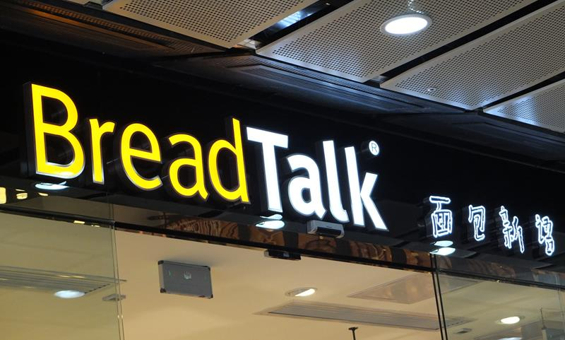 Best LED Sign Board Manufacturer in Trichy @ Annai Sign & Graphics