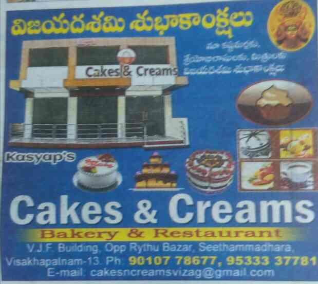 Happy Dusserah  - by Cakes & Creams, Visakhapatnam