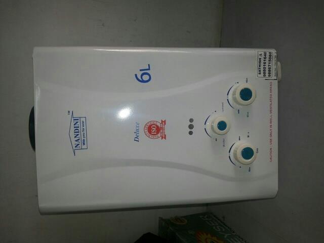 gasgeyser  best quality gas geyser in lowest price