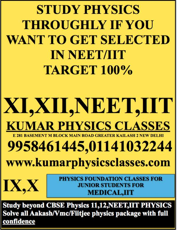 STUDY PHYSICS THROUGHLY IF YOU WANT TO GET SELECTED IN NEET/IIT TARGET 100%  - by Kumar Physics Classes Target 100 %  ☎ +91-9958461445, Delhi