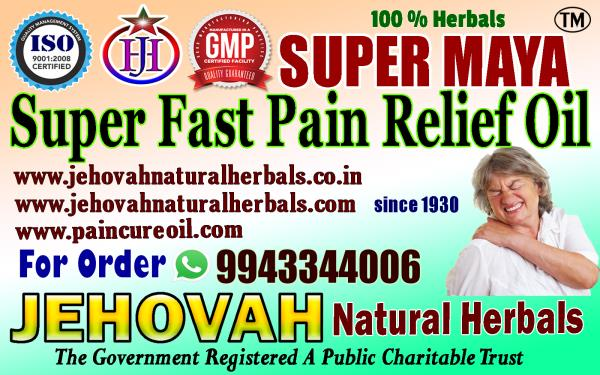 SUPER  FAST PAIN RELIEF OIL| 9943344006 | SUPER MAYA| JEHOVAH NATURAL HERBAL PRODUCT| BANGALORE   For  More Info  : 91-9943344006 , 91-8760006006,   Best Pain Relief Oil- Super Maya -   +91-9943344006, Jehovah Natural Herbals, Cure By 100%  - by Jehovah Natural Herbals  GMP, ISO Certified Herbal Product Manufacturing Company, Trichy