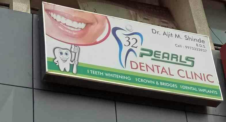Best Dentist in Pond