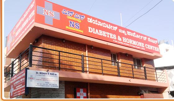 What We Do  Due to our rich industry experience and efficient business methodologies, our firm has emerged as a business giant rendering credible treatment facilities for Type I Diabetes Mellitus, Type II Diabetes Mellitus, Diabetes Insipid - by N S Diabetes & Hormone Center, Bangalore