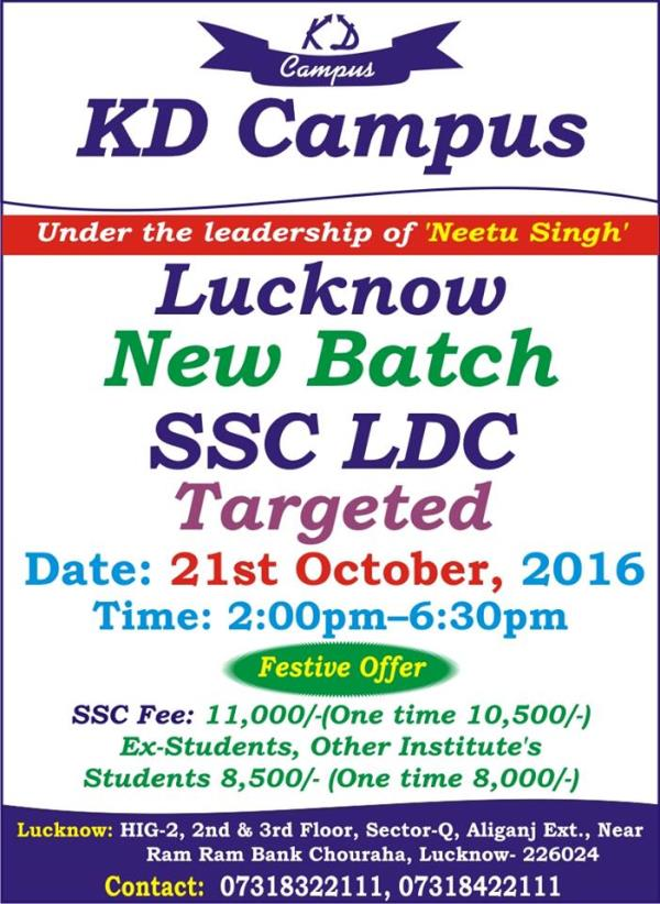 NEW BATCH OF SSC LDC IS GETTING STARTED IN OUR LUCKNOW BRANCH. - by KD Campus Pvt Ltd., Lucknow