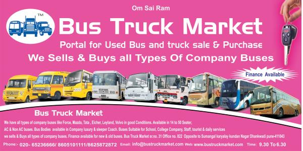 We are dealer in Pune, Maharashtra All type of used buses and trucks of branded company like Ashok Layland, Tata , Eicher, Force, SML , Mahindra , Bharat Benz, Mercedes Benz, Volvo, Hindusthan Motors with Company , Luxury , Sleeper Coach bo - by Bus Truck Market, Pune