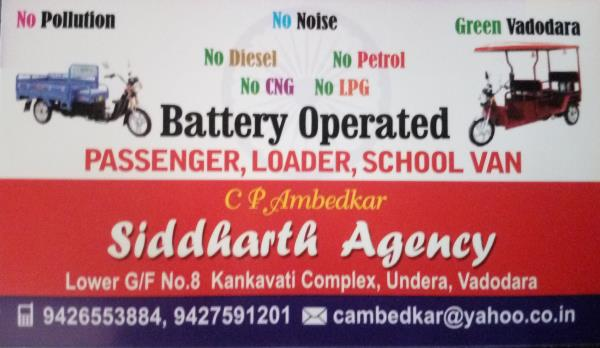 E-Rickshaw supply all over Gujarat State Approved by Govt. of India & Govt. Gujarat. Visit our Showroom Siddharth Agency Shop No. 8 Kankavati , UNDERA , Vadodara  - by Siddharth Agency, Vadodara