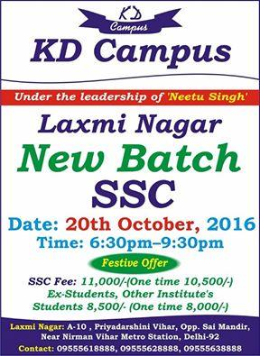 Get coaching of SSC PRE  at our Laxmi Nagar Center. KD Campus is also the best coaching institute in hisar, rohtak, jaipur, ghaziabad, patna, allahabad, lucknow rohtak. Visit  www.kdcampus.org/batch-information - by KD Campus Pvt Ltd., HISAR