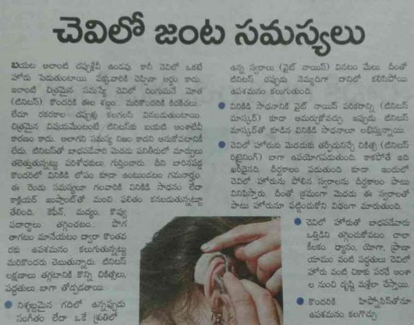 are you suffering with tinnitus?  choose best option to relief from this incurable problem.meet the specialist to reduce the problem. www.jkhearing.com  - by JK Speech & Hearing Centre, Hyderabad