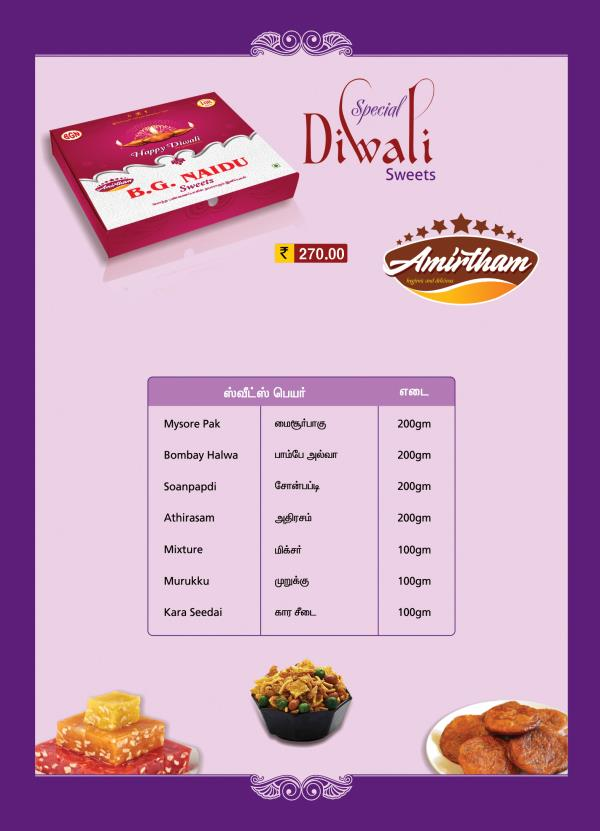 Our Diwali Special Sweets ~ AMIRTHAM