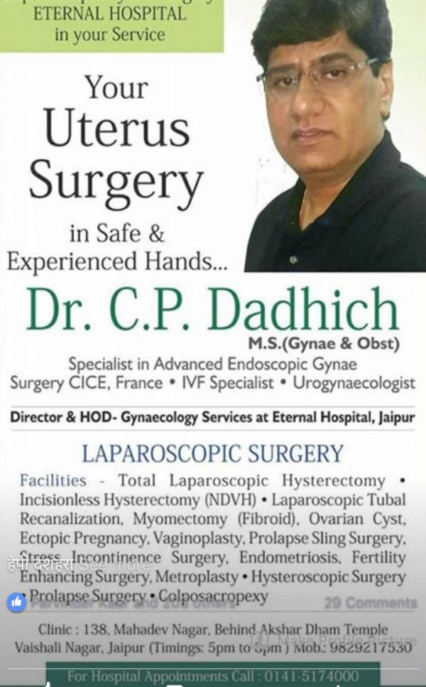 Eternal hospital has become the ultimate destination for lap gynae surgery.  - by Dr. Cp Dadhich, M.S.( OBST & GYNAE),Diploma in advanced gynae endoscopy ( CICE, France), Fellow in minimal access surgeons. IVF specialist, Jaipur