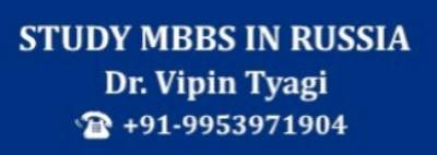 Russia Mbbs fee - by Well Wisher Education Consultancy ( LLP ), Delhi