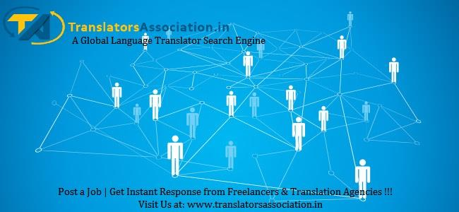 German Translators in Delhi  Looking for German or any other translation experts in Delhi, NCR or anywhere else? Post your requirements at below link to get instant response-  http://translatorsassociation.in/postnow/post.php - by TranslatorsAssociation.in, Delhi