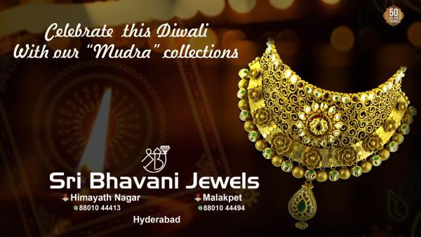 Sri Bhavani Jewels.