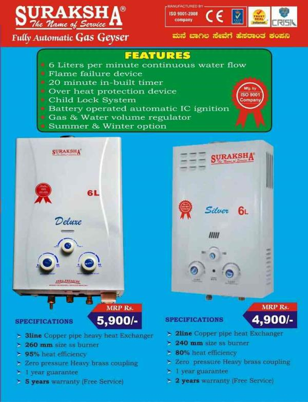 Discount up to 25% - by SURAKSHA GAS GEYSERS, Bangalore