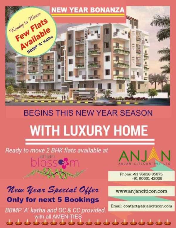 ready to move 2bhk at ramamurthy Nagar #9663885875 - by Anjan Citicon Pvt Ltd, Bangalore
