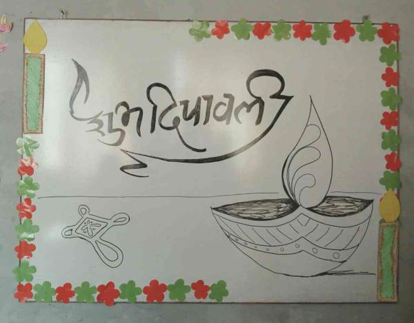 simple wall painting on Deepawali - by Naman Art School, Bareilly