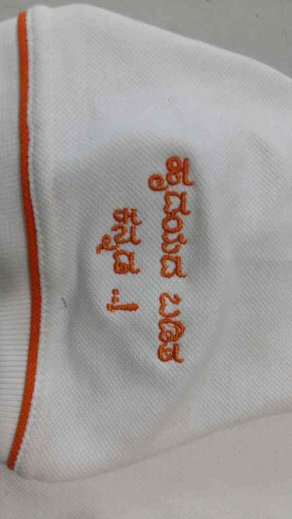 hrudayada baditha kannada.