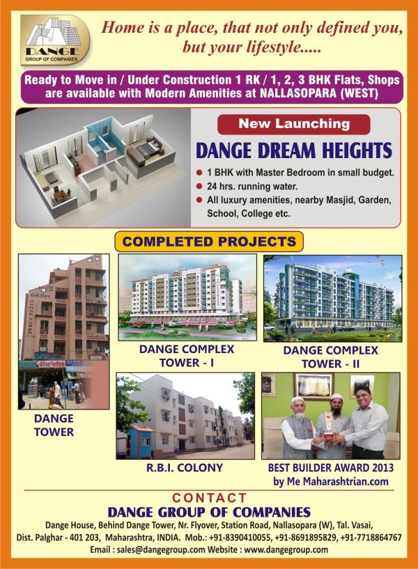 1/2 BHK FLATS  AVAILABLE IN NALASOPARA POSH LOCALITY AT DANGE DREAM HEIGHT'S - by Dange Group, india