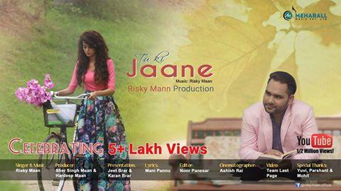 Thanks for the Support Friends. Its Due to Your Support Song Tu Ki Jaane Sung By Risky maan Reaches 500K (5 Lac) Views. Keep Supporting & Keep Sharing.  https://www.youtube.com/watch?v=z3nrYSjgecM PTC Punjabi DjPunjab.Com Mp3MaD.CoM Mr Jatt Meharall Music