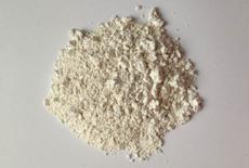 If you are searching for sulphanilic Acid, We Ashwamegh industries are the manufacturer and supplier of sulphanilic powder in india.  For Purchase and inquiry  drop your query below