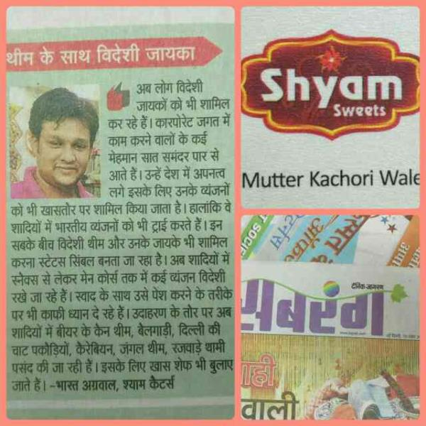 one of the owners of SHYAM SWEETS got published in newspapers today. Go read the amazing words author has shared praising Shyam Sweets in today's (19.11.16) <dainik jagran>  #amazing #shyamsweets #bharatcaterers #food #sweets #dainikjagran #newspaper #praise #article #foodporn