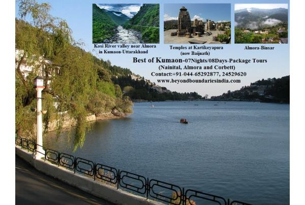 Kumaon is believed to have been derived from