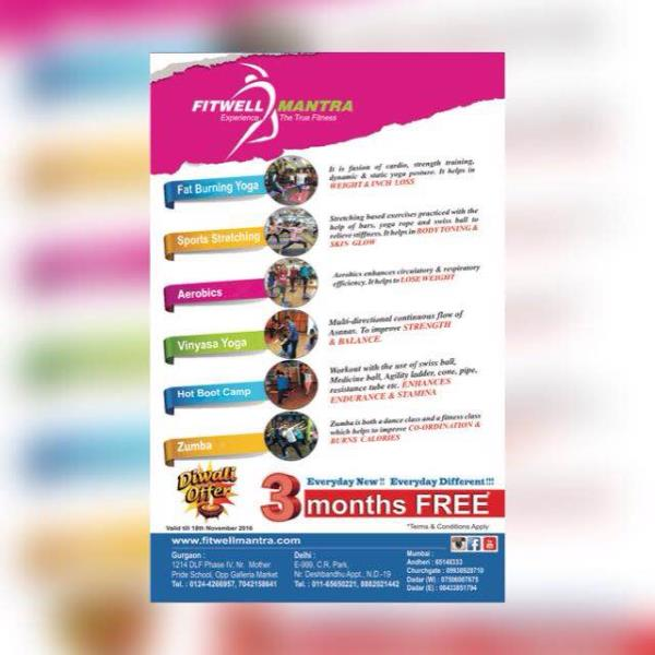3 months free on 3 months offer has been expected till 30th Nov. Zumba, aerobics, hot boot camp, yoga. To get enroll call:- 01165650221, 8882021442. We r accepting old notes also - by Fitwell Mantra | Experience The True Fitness, Delhi