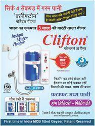 Portable Geyser  Our Instant Portable geysers are well- known in industrial circles for the high quality of the raw material which we use and for their efficiency, reliability, long, trouble-free service and cost effectiveness. These heater - by Clifton India, Jaipur, Jaipur