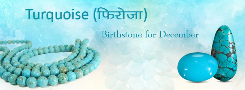 Buy Turzuoise Birthstone   Buy Turquoise stone in India at Shubh Gems, New Delhi or order Turquoise stone online from anywhere. Shubh Gems, India delivers a Certified Natural Turquoise stone without any delivery charges.  Call 8010-555-111  - by Shubh Gems, New Delhi