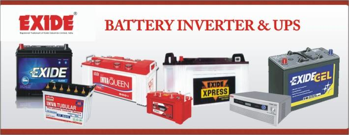 inverter dealers in chandigarh inverter battery dealers in chandigarh  battery dealers in chandigarh