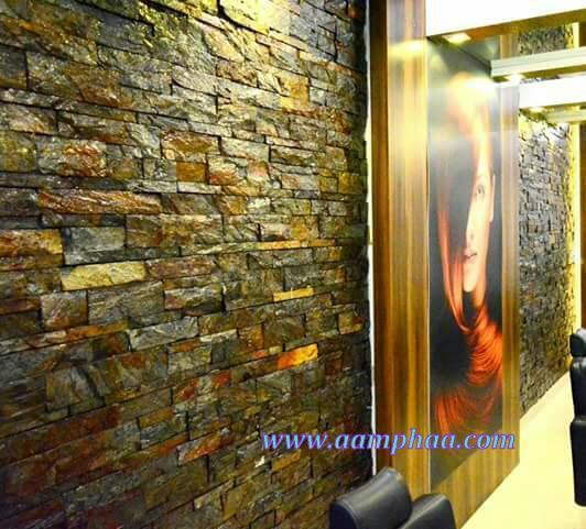 Wall cladding stone AAMPHAA SHOWROOM HOME DECORS & KITCHEN APPLIANCES NO:63/190 KPK COMPLEX, 100 FEET ROAD,  JAWAHARLAL NEHRU ROAD, ARUMBAKKAM,  LANDMARK:Metro Piller No:93 & Oppisite:Koyembedu Bus Stand Chennai - 600 106 Contact us    : (0 - by Aamphaa Showroom, Chennai