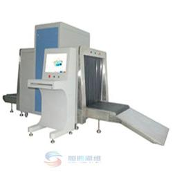 We are the best suppliers of X-Ray Baggage Scanner in Chennai. X-Ray Baggage Scanner is widely used in the Airports, Hotels, Metro stations, Cinema Theaters, Multiplexes and Railway Stations etc., We Dhonaadhi Hitec Innovations tend to Supply, Distribute and Deals with X-Ray Baggage scanner in South India www.dhonaadhi.in