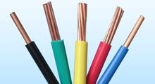 PVC Cable Distributors In Chennai  PVC Cable Distributors In Parrys  Our range of PVC Cables is manufactured Our range is in high demand with oil, steel, and telecommunication industries due to better flexibility, superior conductivity, and high tensile strength.