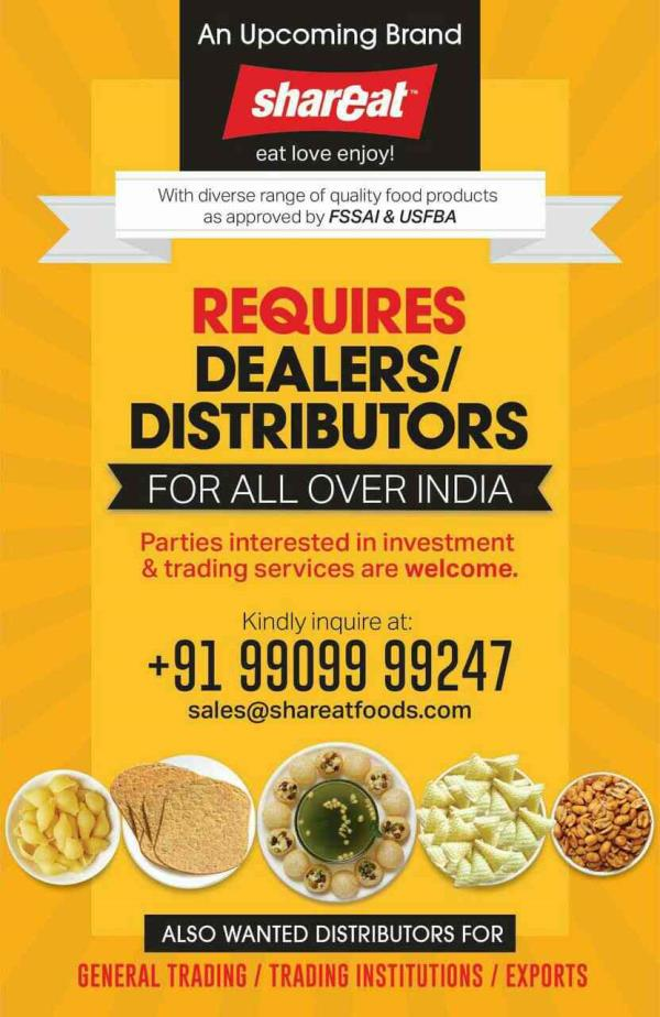 Lets grow together.  - by A Innovative Food Products LLP, Ahmedabad