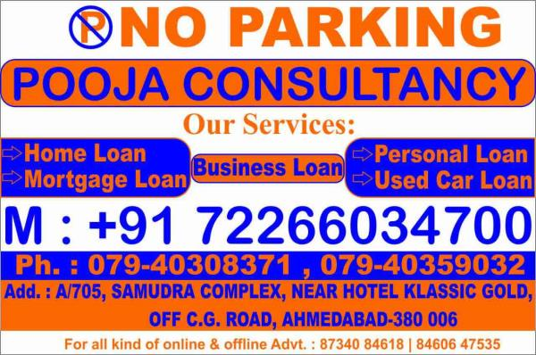 Pooja Consultancy is the Leading Service Provider of Business Loans, Personal Loans, Mortgage Loans, Car Loans in Ahmedabad,    For More Details  Contact : Mohit Mehta   +91 722660 34700