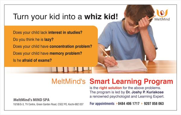 Memory training Centers In Ernakulam, Over 50 Brain Games Types: Train Attention, Train Flexibility, Train Speed, Train Memory, Train Problem Solving