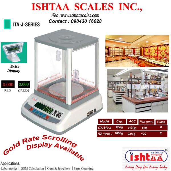 #JewelryWeighing   #GoldWeighing    #LaboratoryWeighing  #PrecisionWeighing  #GoldenWeighing  #GoldOrnamentsWeighing  #GSMCalculationweighing #300gmWeighing #600gmWeighing #1000gmWeighing #10mgAccuracyWeighing #1KgWeighing #PawnBrokingScale #Jewelloanweighing #Gemstoneweighing #DiamondWeighing  #Coimbatore #IshtaaWeighing #WeighingScale #Scales #AccurateWeighing #AccurateScale #Weighing