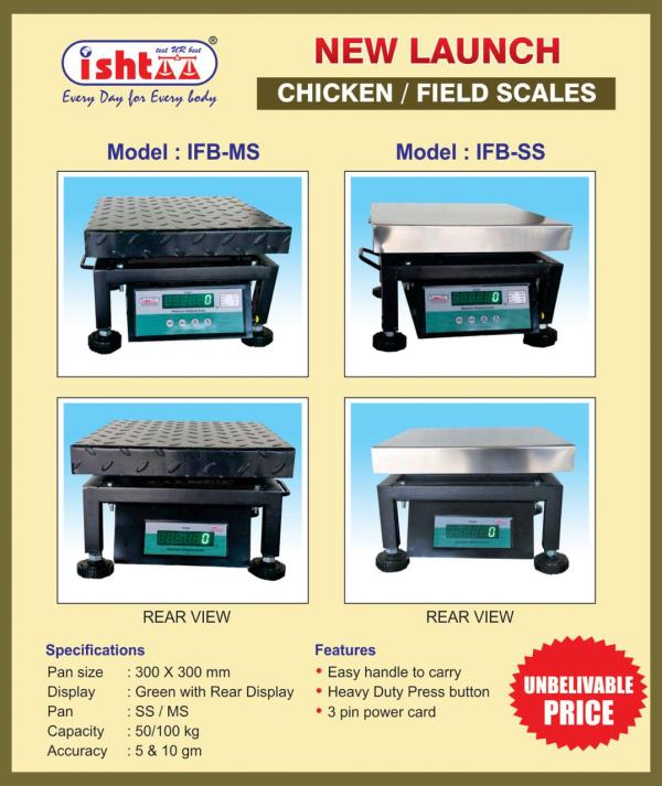 Thanks to our Customers, Dealers, Suppliers, Our team, Govt Officials, Service Providers, last but not the least to family & friends, who made 2016 great year for us.  Its our Duty to fulfill our Customers & Dealers Demand, Launching New Chicken Scale Model!! @ Unbelievable Price.. We want to Give New Year Gift by way of Launching New Products!!  Big Bang Launch!! #PanSize300x300mm #SSpanwithFolding #MSpanwithFolding  #UserFriendlyDesign #HeavyDutyPushButtonSwitch #BrightGreenDisplaywithFrontRearDisplay #50Kg100kgCapacity  #1YearWarranty  With the above unbelievable Specification, 300*300 machine is available @ Table Top Price.. Good Margin Guaranteed with this model… Rush your orders on New Year Day