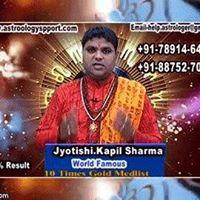 मेष राशि राशिफल 2017 ( Aries horoscope 2017 ) - https://goo.gl/sZ3P0U  #astrologysupport #panditkapilsharma #arieshoroscope2017 - by Indian Love Astrologer Pandit K.K. Shastri call now +91 7891464004, Jaipur