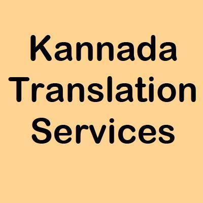 English to Kannada Translation in Delhi  Kannada Translator of all Domain are listed on our website . Post your translation query.  Get instant response from expert.  http://www.translatorsassociation.in/postnow/post.php  - by TranslatorsAssociation.in, Delhi
