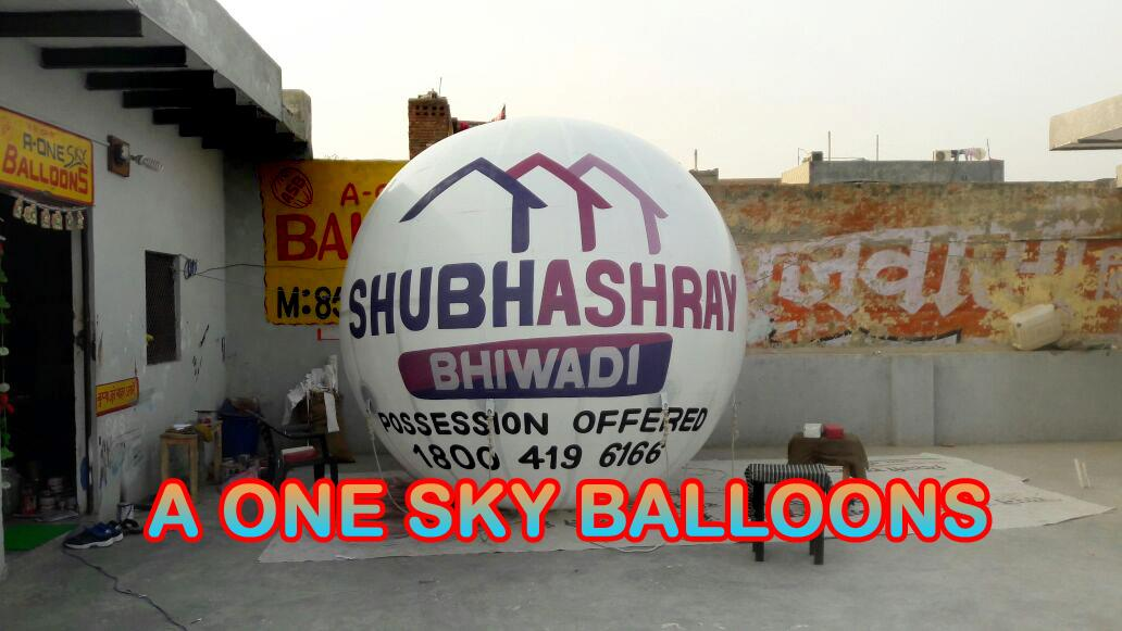 A One Sky Balloons - Advertising Sky Balloons Manufacturer in Bhiwadi   Advertising Sky Balloon Promotion your Brand and company  for more details call us or visit website