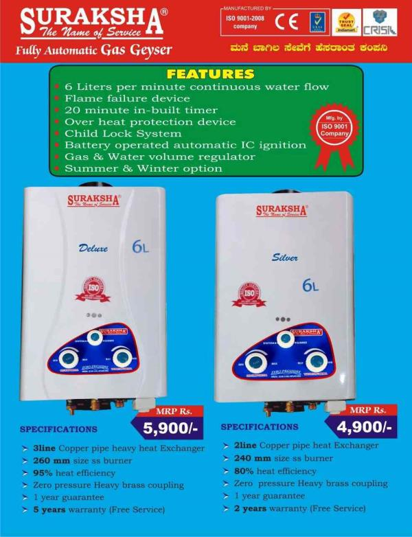 Suraksha gas geyser discount available 10%  with installation accessories