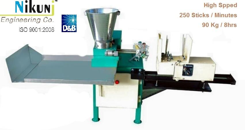 Nikunj engineering co, we are leading manufacturer Incense Stick Making machine manufacturer in India.