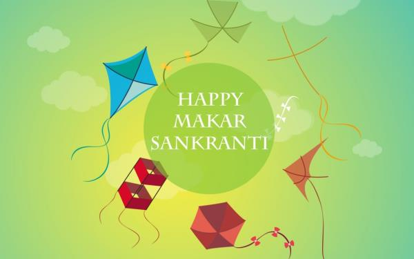 With Great Devotion, Fervor and Gaiety,                                With Rays of Joy and Hope,                                  Wish You and Your Family,                                HAPPY MAKAR SANKRANTI.                         Trishaktiya print and book finishing                                      Best choice in printing and book binding
