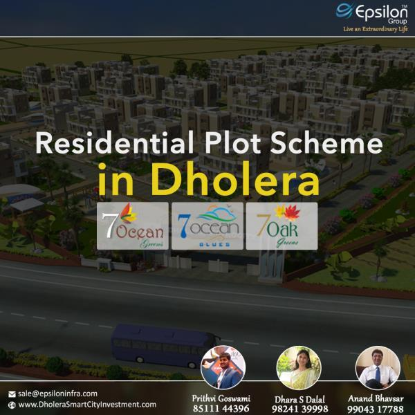 #Best-Plots-for-Sale-in-Dholera  W:http://dholerasmartcityinvestment.com/   M:+91 8511144396 - by Dholera Smart City Residential Plots, Ahmedabad
